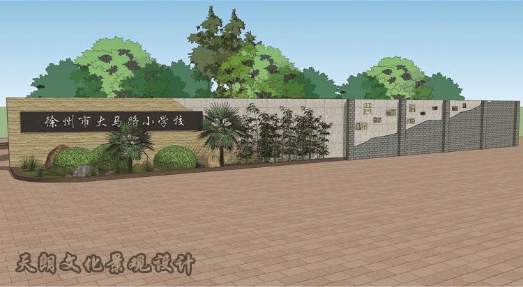 天朗设计大马路小学校门效果图