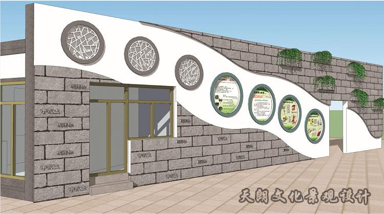 天朗设计大马路小学传达室效果图