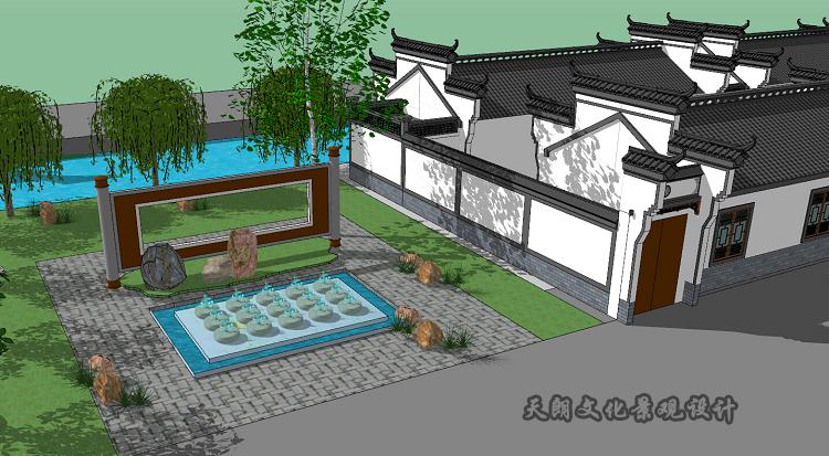 淮安张福河电子商务示范村广场效果图