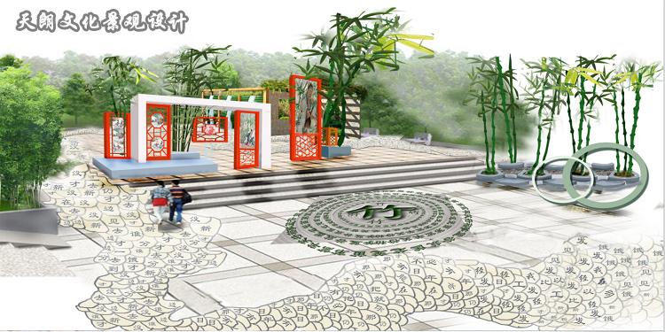 天朗文化景觀設計校園廣場景觀