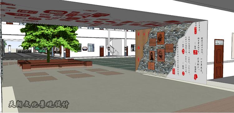 徐州塔山小学走廊文化墙