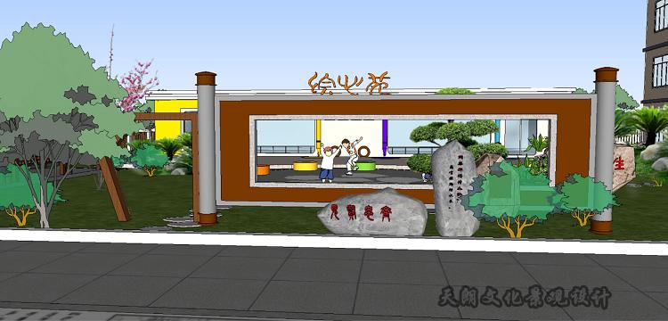 徐州塔山小学校园文化景观