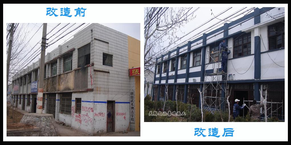 张集镇街道改造建筑立面对比图