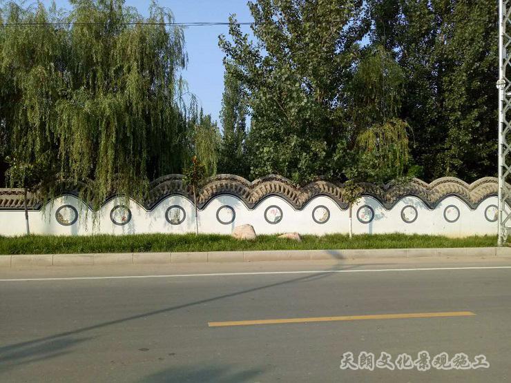 赵堤镇街道围墙