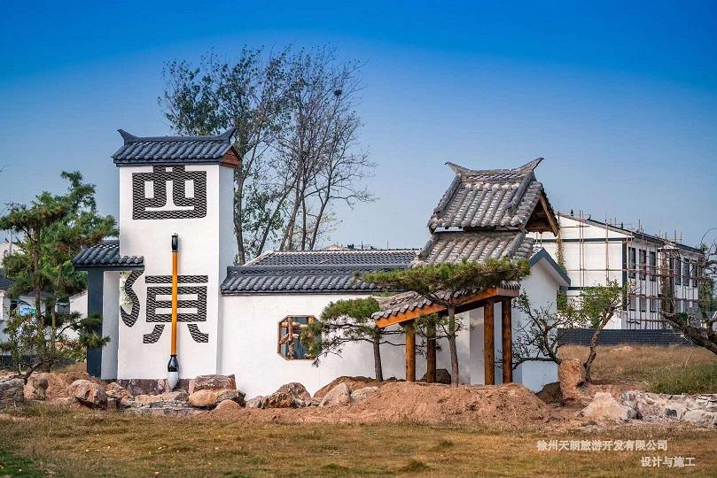 丰县西陈庄人居环境改造欣赏